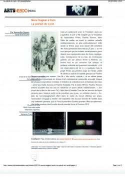 Art Hebdo Medias Juillet 2014